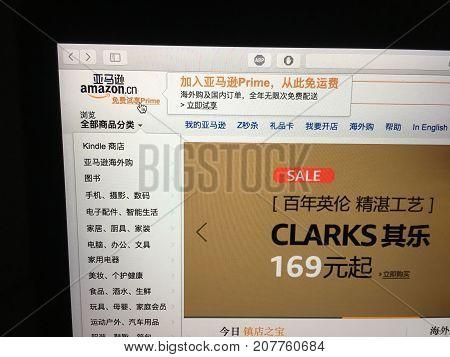 Wuhan China, 7 October 2017:  Amazon.cn online retail shopping website homepage on laptop screen.  Amazon China logo