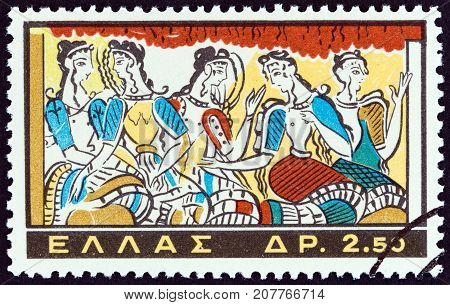 GREECE - CIRCA 1961: A stamp printed in Greece from the