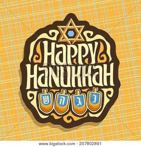 Vector logo for Hanukkah holiday, sign with star of David, traditional hanukkah decoration, original decorative font for text happy hanukkah, set of dreidel with hebrew letters nun, gimel, hay & shin