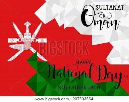 vector illustration November 18th Sultanate of Oman. National Day, celebration republic, place for text, graphic for design elements