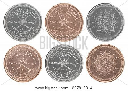 Set Of Coins Of Sultanate Of Oman