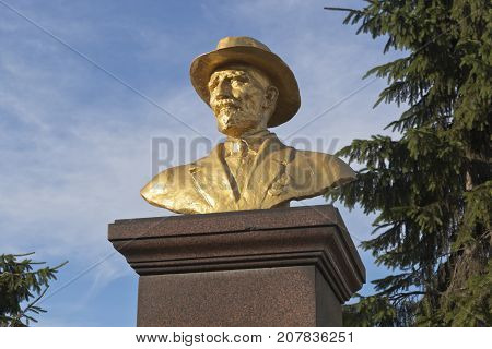 Michurinsk, Tambov region, Russia - July 24, 2017: Bust to Ivan Vladimirovich Michurin in the city of Michurinsk, Tambov region