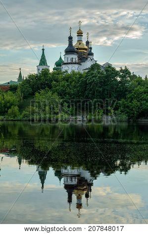 Holy Trinity Monastery With Reflection. Tyumen