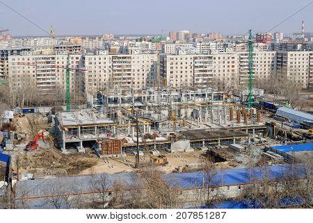 Construction Of Tyumen Dramatic Theater. Russia