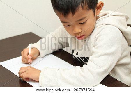 Japanese Boy Doing Homework (first Grade At Elementary School)