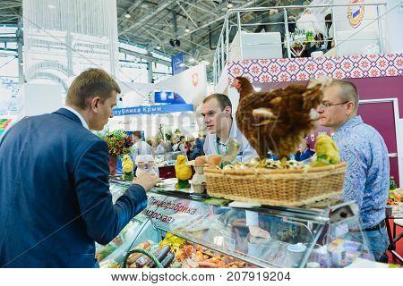 Russian Agro-industrial Exhibition Golden Autumn