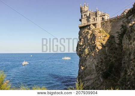 Yalta, Crimea - 11 July, Castle over the sea, 11 July, 2017. Small Castle Lastochkino Nest and its surroundings.