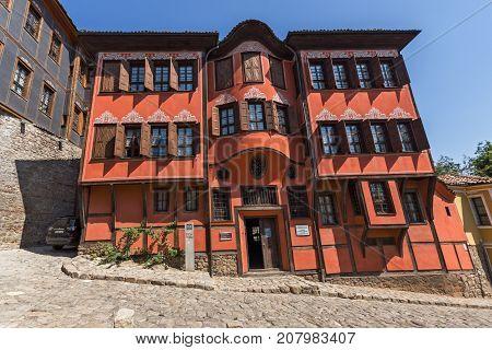 PLOVDIV, BULGARIA - SEPTEMBER 1, 2017:  Building of History Museum in old town of Plovdiv, Bulgaria