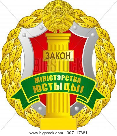 The Emblem Of The Ministry Of Justice Of The Republic Of Belarus. The Inscription In The Belarusian