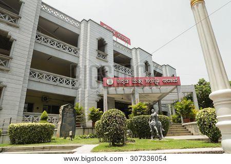 Bangalore, Karnataka India-june 04 2019 : Kannada Bhavana Building At Bengaluru, Karnataka,india