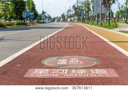 Chengdu, Sichuan Province, China - June 5, 2019 : Greenway In The Intangible Culture And Heritage Pa