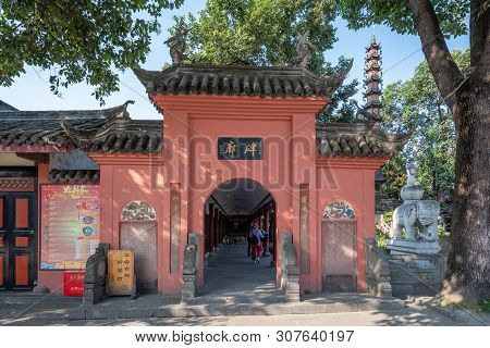 Chengdu, Sichuan Province, China - June 6, 2019 : Wenshu Buddhist Monastery Entry Gate On A Sunny Da