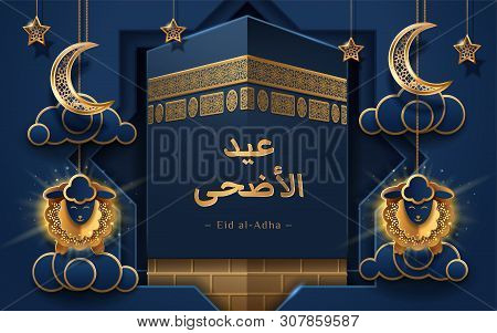 Sheeps On Cloud And Kaaba Stone, Cloud And Crescent For Muslim Holiday Al-adha Card. Mecca Ka Bah Fo