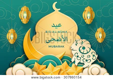 Paper Mosque And Stars, Sheep And Fanous, Lantern For Eid Al-adha Greeting Card. Ul-adha And Mubarak