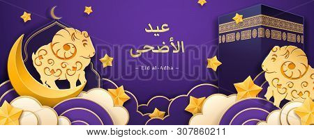 Mosque And Kaaba Holy Stone, Sheep On Crescent At Night Made Of Paper For Eid Al-adha Celebration. M