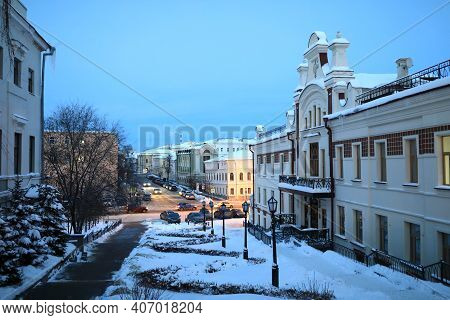 View Of Kazan In Winter At Night