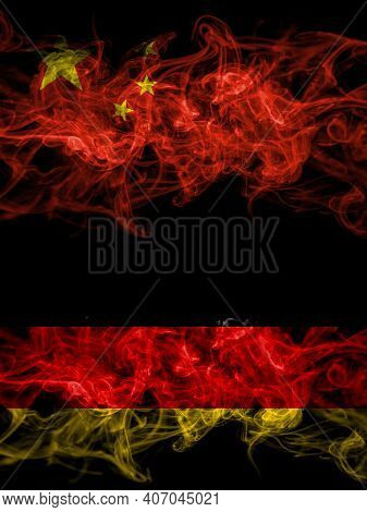 China, Chinese Vs Germany, German, Deutschland Smoky Mystic Flags Placed Side By Side. Thick Colored