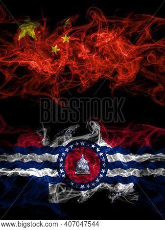 China, Chinese Vs United States Of America, America, Us, Usa, American, Jefferson City, Missouri Smo