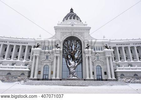 Kazan, Tatarstan, Russia - January 2021: Palace Of Farmers In Kazan Tatarstan Russia. Sights Of Russ