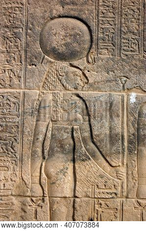Carving Of The Ancient Egyptian Goddess Sekhmet, Depicted With The Head Of A Lioness. Carved On To A