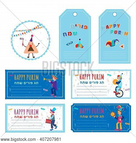 Purim Jewish Holiday Carnival Funfair Tags For Purim Basket, Gifts, Greeting Card, Banner Vector Tem