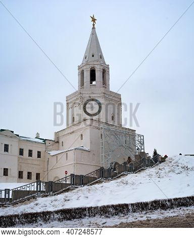 Spasskaya Tower Of The Kazan Kremlin. The Staircase Leads To The Entrance To The Territory Of The Ka