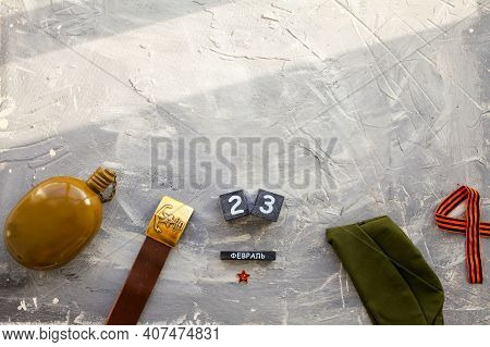 Flask, Cap , George Ribbon, Soldier Belt With A Five-pointed Star With A Hammer And Sickle And A Woo