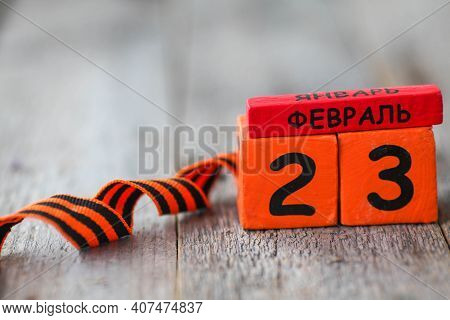 Wooden Calendar With The Date February 23 And George Ribbon . Fatherland Defender Day. Father Day. M