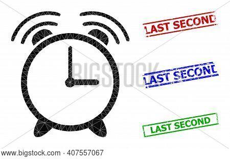 Triangle Alarm Clock Polygonal Icon Illustration, And Grunge Simple Last Second Stamp Prints. Alarm