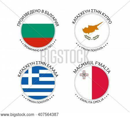 Set Of Four Bulgarian, Cyprus, Greek And Malta Stickers. Made In Bulgary, Made In Cyprus, Made In Gr