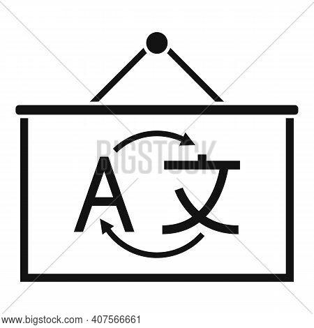 Banner Translator Icon. Simple Illustration Of Banner Translator Vector Icon For Web Design Isolated