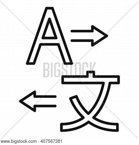 Translator Icon. Outline Translator Vector Icon For Web Design Isolated On White Background
