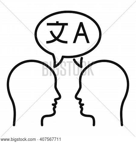 Conversation Translator Icon. Outline Conversation Translator Vector Icon For Web Design Isolated On