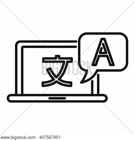 Laptop Online Translation Icon. Outline Laptop Online Translation Vector Icon For Web Design Isolate