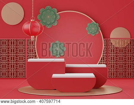 3d Abstract Minimal Geometric Forms. Glossy Luxury Podium For Your Design. Pastel Color Scene For Sh