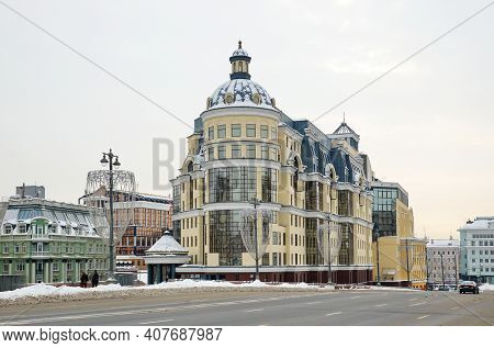 Moscow, Russia - February 8, 2018: The Central Bank Of Russia's Main Directorate For The Central Fed