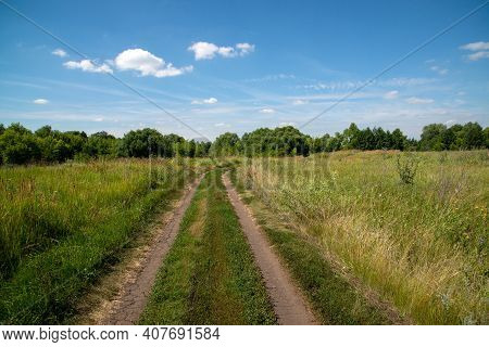 The Dirt Road In The Countryside In Russia