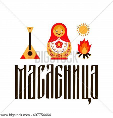 Maslenitsa Ligature Lettering With Traditional Russian Symbols. Traditional Pancake Week In Russia.