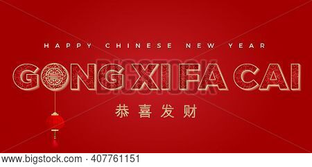 Gong Xi Fa Cai Fonts With Lines Peony Flower Inside. Happy Chinese New Year With Red Backgrounds, Ap