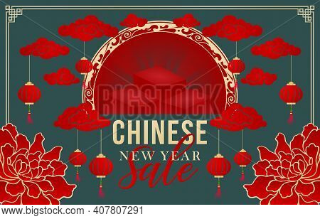 Chinese New Year Sale With Dark Green Backgrounds. Happy Chinese New Year Sale With Flower Peony And