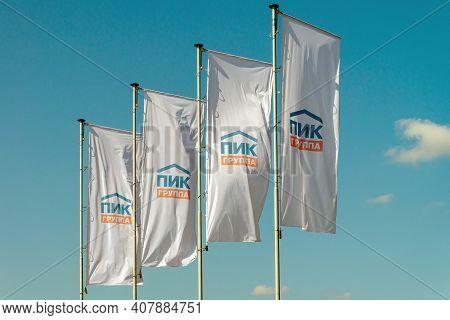 Zelenograd, Russia - Sept 09. 2017. The Flags Of Pik Developer