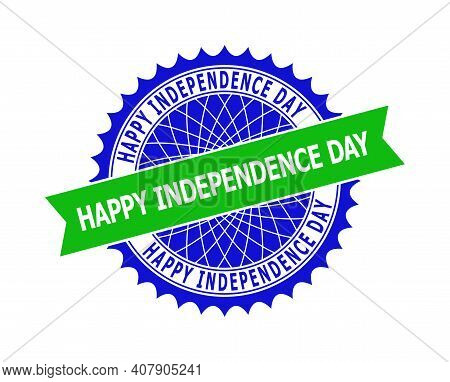 Vector Happy Independence Day Bicolor Template For Rubber Imitations With Clean Surface. Flat Clean