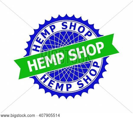Vector Hemp Shop Bicolor Template For Rubber Imitations With Clean Surface. Flat Clean Seal Template