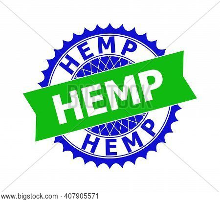 Vector Hemp Bicolor Template For Watermarks With Clean Surface. Flat Clean Seal Template With Hemp T