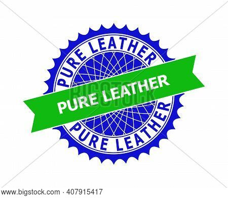 Vector Pure Leather Bicolor Template For Imprints With Clean Surface. Flat Clean Seal Stamp With Pur