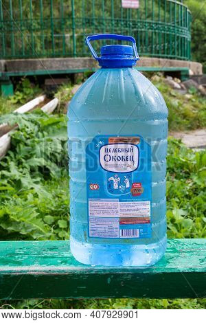 Russia - August 19, 2020. Plastic Bottle With Holy Water From The Okovetsky Holy Spring. The Holy Ke