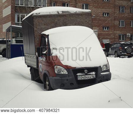 Kazakhstan, Ust-kamenogorsk, February 7, 2020: Gazelle Business. Gazelle - Series Of Russian Vans Pr
