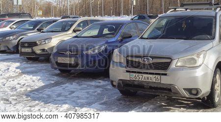 Kazakhstan, Ust-kamenogorsk, March 5, 2020: Cars Parked In The Parking Lot