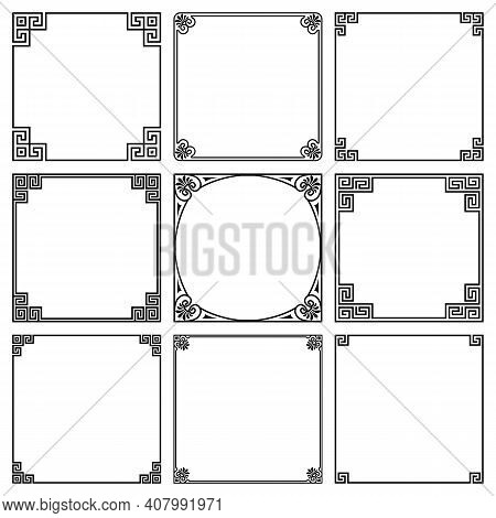 Vector Set Of Square Frames, Geometric Antique Traditional Greek Ornament. A Collection Of Elegant L