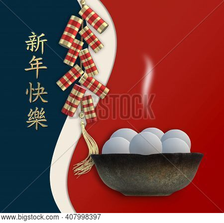 Chinese Lantern Festival. Chinese New Year Food Dumplings In Bowl, Asian Crackers. Template For Chin